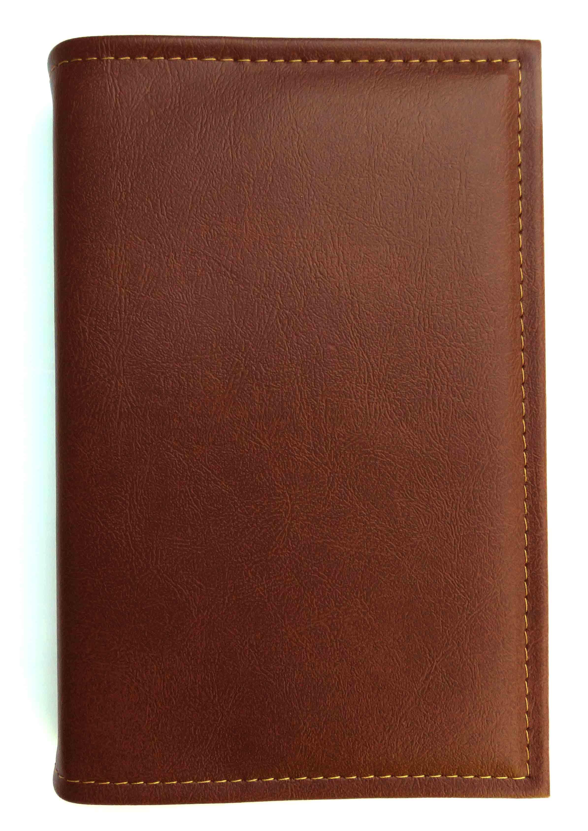 Big Book Cover - Plain - Dark Brown