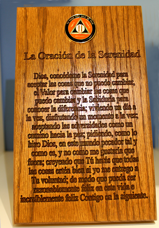 Solid Oak Serenity Prayer In Spanish Medallion Holder Wall