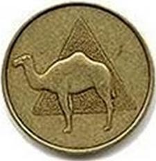 BronzeCamelMedallion.jpg