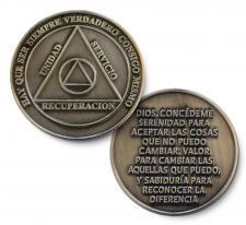 Spanish AA Bronze Medallion